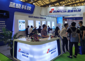 Sunresin Participated in The 21st China Environmental Expo.jpg